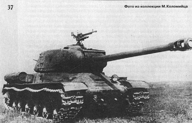 Испытания зенитной турели ДШК на танке ИС. 1945 г.