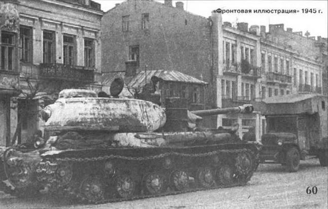 Советские танки заправляются горючим на улице Витебска. 1944 г.