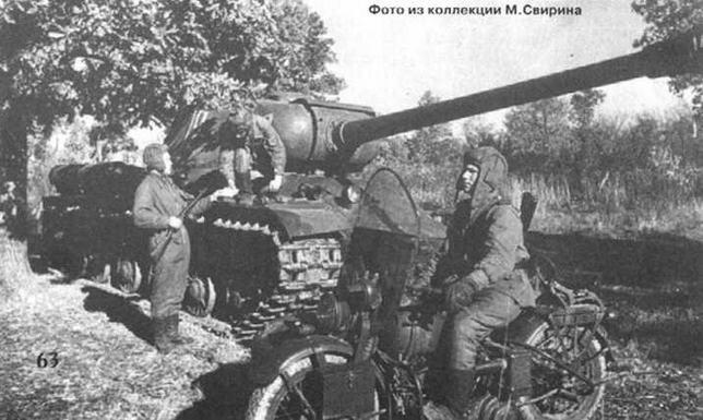 Связист полка Письяуков вручает пакет командиру танка гвардии капитану А.Трушину. 82- й отдельный гв. тяжелый Дновский Краснознаменный танковый полк. Латвия, 1944 г.