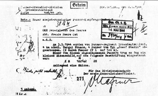 Одно из первых донесений немецкой армии об уничтожении 4-х танков ИС (2 танка были подбиты Pz IV long с дистанции 500 м) в 4 км севернее г. Тыргу-Фрумош. Май 1944 г.