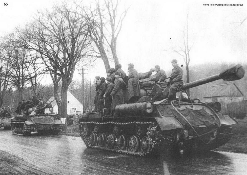 Советские тяжелые танки ИС в Померании. 1-й Белорусский фронт, 1945 г.
