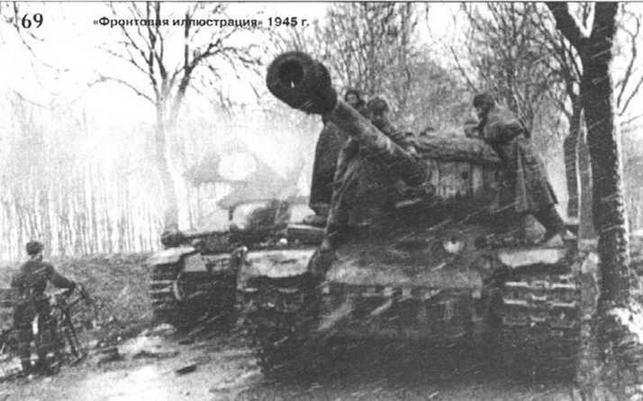 Танки ИС движутся к Балтийскому морю. 1944 г.