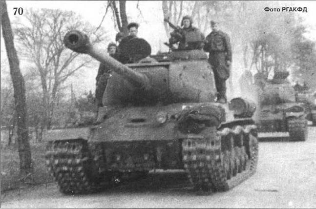 По дороге на Берлин. Весна 1945 г.