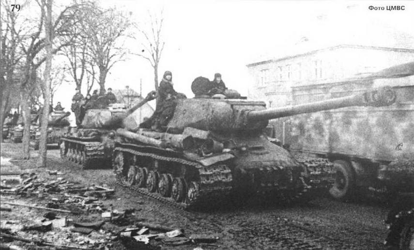 Тани ИС 62-го гв. тяжелого танкового полка на марше. 1945 г.