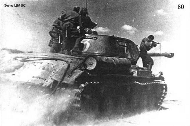 Танк ИС-2 в бою. 1944 г.