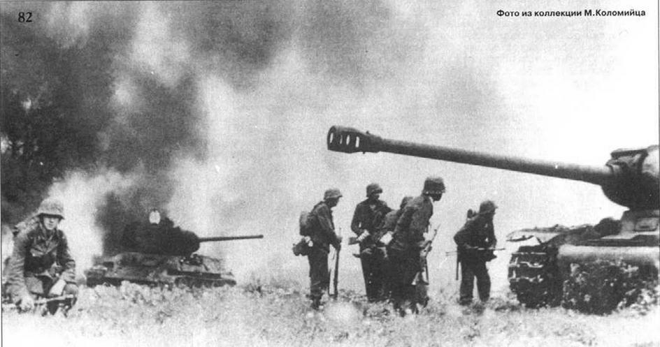 Подбитые советские танки в Восточной Пруссии. 1945 г.