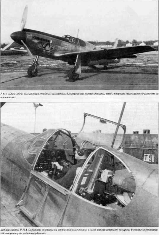 P-51 «МустангI» и IA