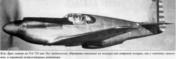 P-51В / «МустангIII»