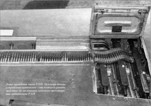 P-51D и К / «МустангIV»