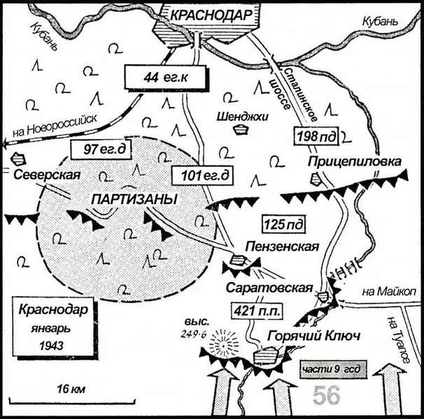 Карта 12. Ведя тяжелые оборонительные бои, 125-я пехотная дивизия прикрывала отступление 44-го егерского корпуса.