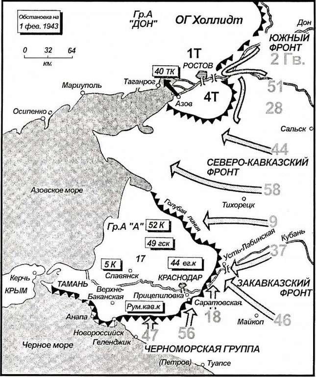 Карта 13. Пять немецких корпусов сосредоточились за «Голубой линией». Сталин задействовал шесть армий, пытаясь прорвать немецкую оборону.