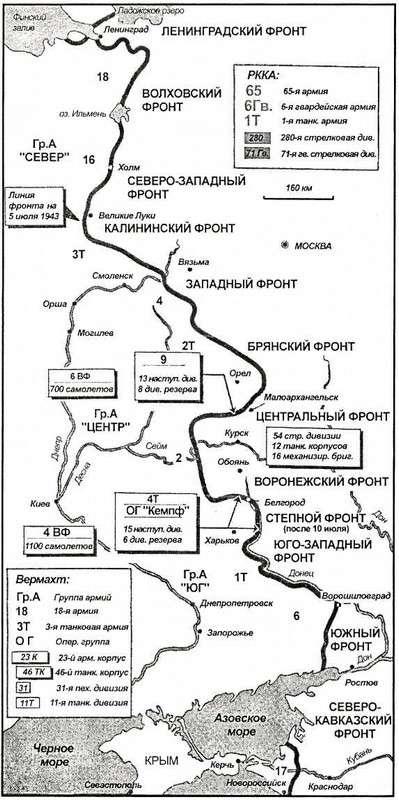 Карта 1. Исходная позиция великого летнего сражения 1943 года. <a href='https://arsenal-info.ru/b/book/4130029081/71' target='_self'>4-я танковая армия</a> и оперативная группа «Кемпф» должны были срезать курский выступ с юга