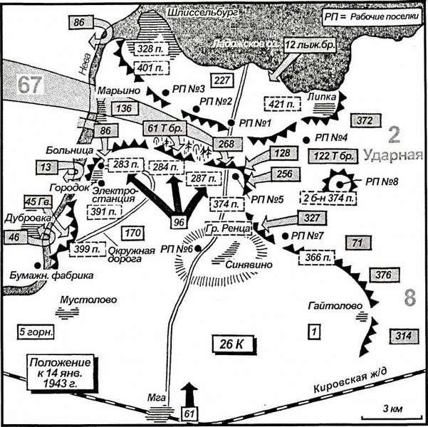 Карта 23. Русские пытались установить с Ленинградом прямую сухопутную связь. Они атаковали немецкий коридор с востока и запада.