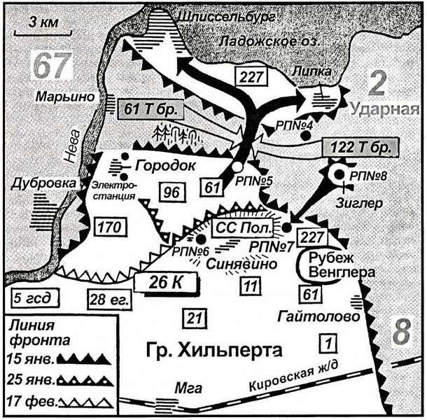 Карта 25. Советские армии соединились севернее Поселка № 5. Отрезанным немецким частям удалось прорваться на юг.
