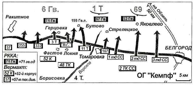 Карта 2. 4-я танковая армия начала наступление раньше, чем остальные,