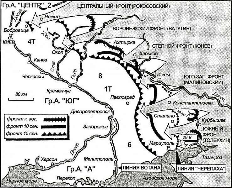 Карта 36. Оборона Донецкого региона группой армий «Юг». 14 сентября 1943 года советские дивизии прорвали северный фланг группы армий.