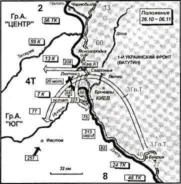 Карта 38. У городка Лютеж, севернее Киева, русские взяли реванш за поражение у Букрина. Ватутин внезапно начал наступление, форсировал Днепр, взял Киев и двинулся в юго-западном направлении.