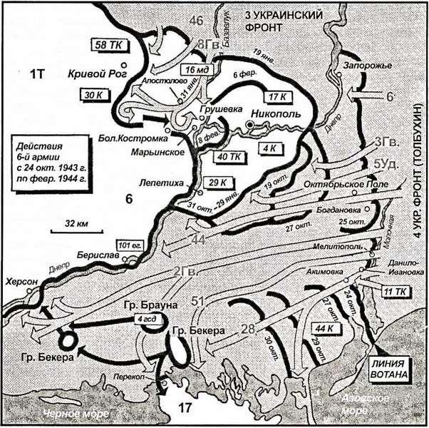 Карта 40. Сражение на Нижнем Днепре закончилось потерей сухопутной связи с Крымом. В будущем предполагалось восстановить эту связь ударом с Никопольского плацдарма.