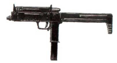 Россия. ПП-90М