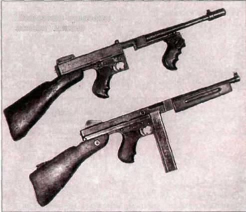 Пистолеты -пулеметы системы Томпсона