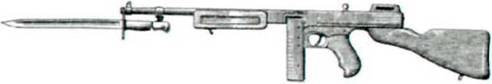 Пистолет-пулемет системы Томпсона обр. 1923 г. с длинным стволом, коробчатым магазином и штыкам