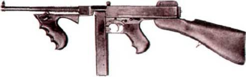 Пистолет-пулемет системы Томпсона обр. 1921 г.