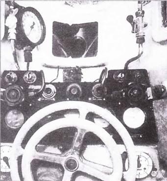 Пульт управления немецкой миниатюрной подводной лодкой типа Biber.