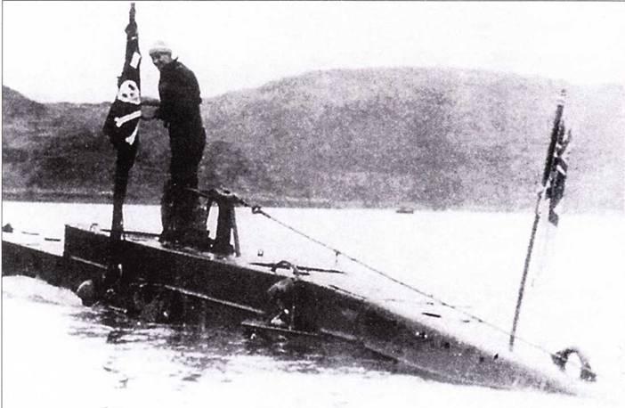 Подводная лодка Х-24.