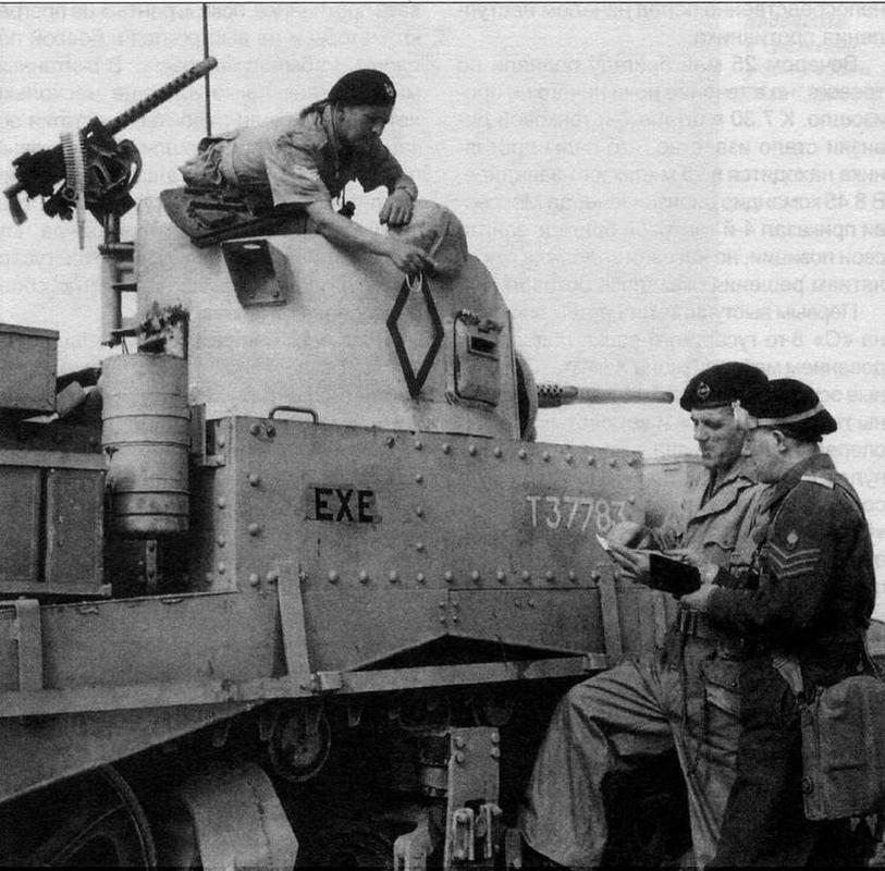 Один из первых танков М3 Stuart I, поступивших в британские войска в Северной Африке. 1942 год
