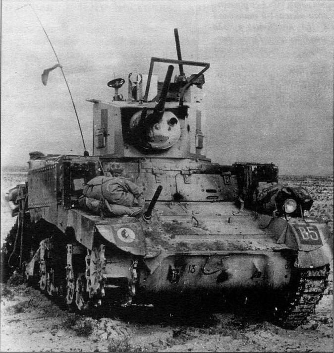Stuart I из состава 7-й английской танковой дивизии, подбитый в сражении у Эль-Газалы. Май 1942 года