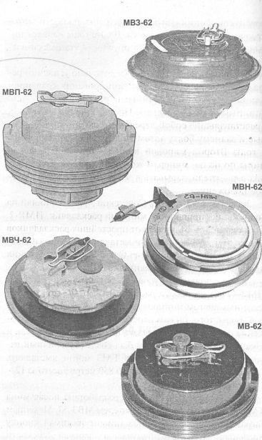 Второй этап развития мин