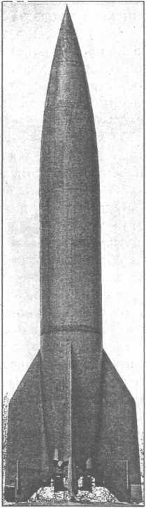Ракета Р-1.