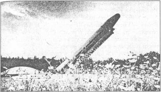 УР-100 Челомея.