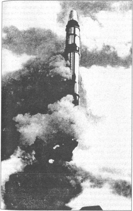 Старт МБР РС-20А.