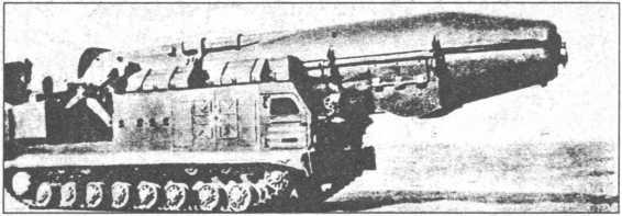 Подвижный ракетный комплекс РТ-15.