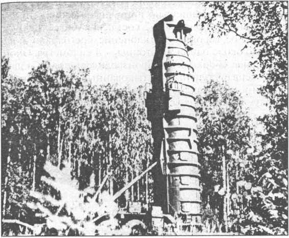 Установка МБР РТ-2 в ШПУ.