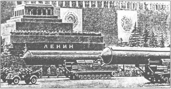Подвижный ракетный комплекс РТ-20.