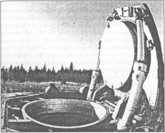 ШПУ PC-16.