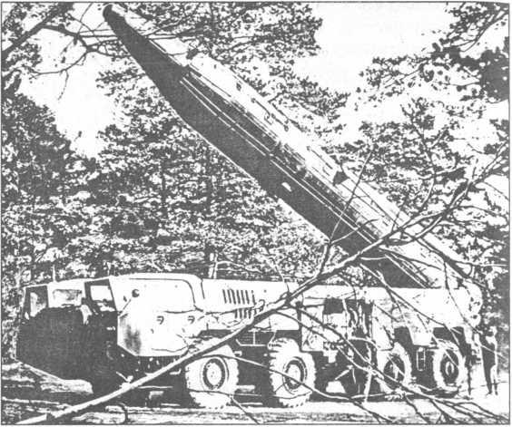 СПУ «Темп-2С».
