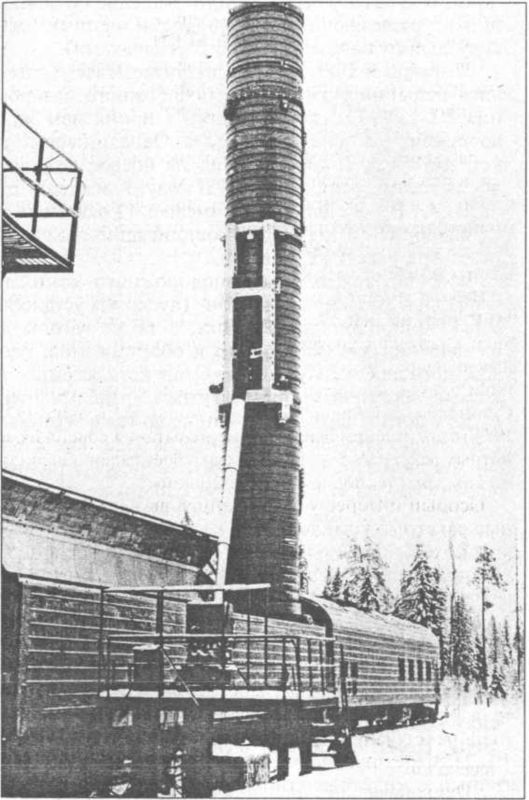 БЖРК с МБР РТ-23.