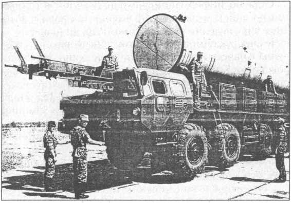 Мобильная ПРУ А-135.
