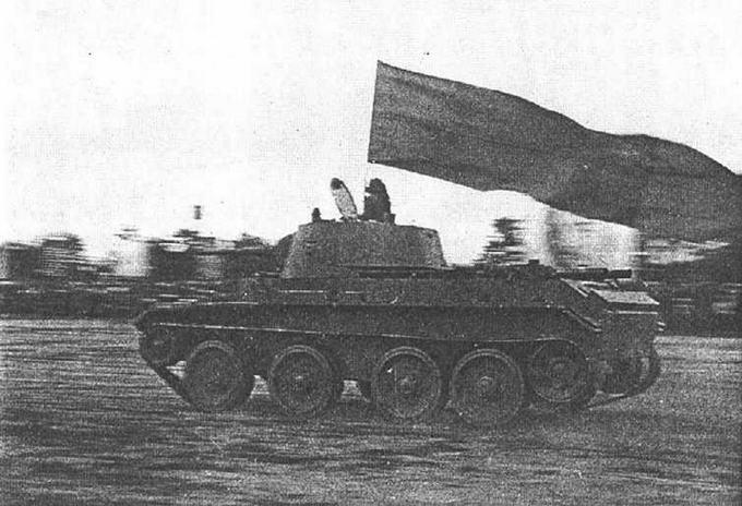 На параде. Москва, 1939 год.