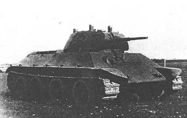 Колесно-гусеничный танк А-20.