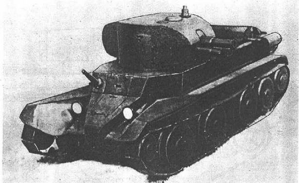 Прототип БТ-7.