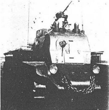 Опытный командирский танк КБТ-7.