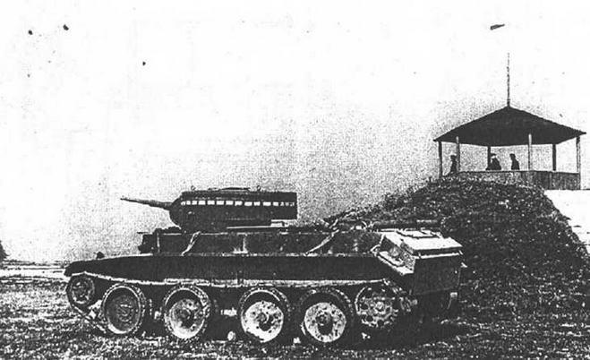 Танк на стрельбище. 1936 год.