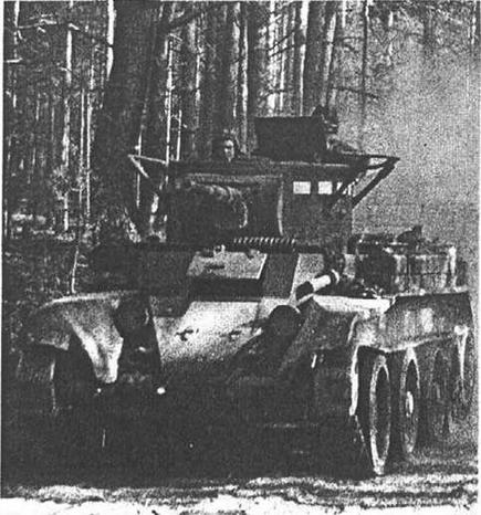 В монгольских степях. 1939 год.