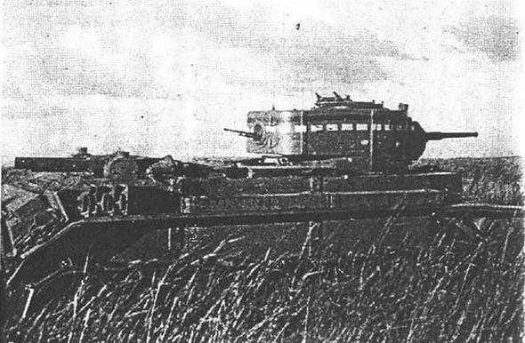 На лесной дороге. Мансары Московского аоснного округа. 1935 год.