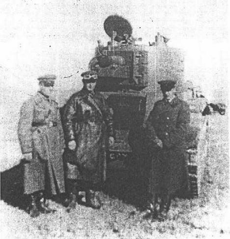 Артиллерийский танк БТ-7А.