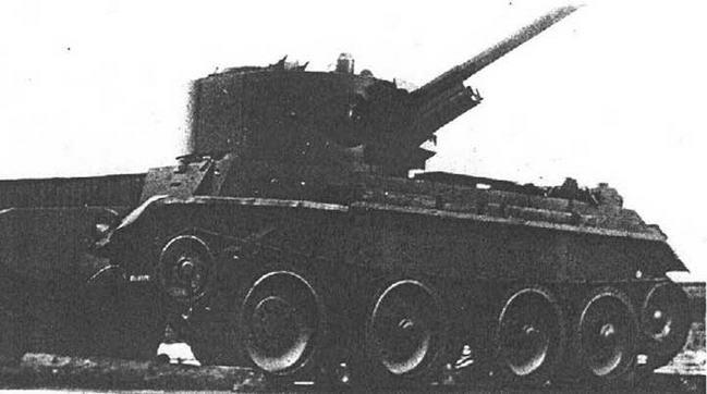 БТ-7А с 76-мм пушкой Ф-32.